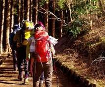 現役のワンゲル大学生が教える!東京から行けるオススメ日帰り登山コース