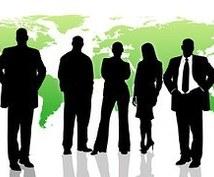ビジネス英語基本のポイントが理解できます いつか英語でGood Job!