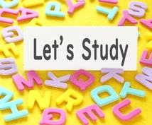 勉強を始める前に知っておきたい勉強の本質を教えます これから勉強するための行動指針