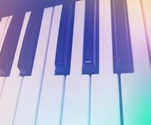 楽譜の不思議、教えます ギターや、ピアノを趣味としてる方。DTMをやってる方。