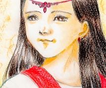 あなたの守護霊様or前世、メッセージつきで描きます 守護霊様or前世の絵を、一言メッセージを添えてお描きします。