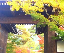 近畿(大阪、京都)の旅行計画、考えます!