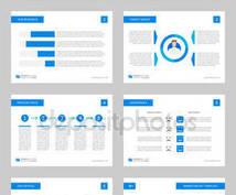 企画書のフォーマットデザインをご提供します デザインや色バランス・レイアウトがイマイチになってしまう人に
