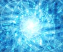 あなたに今必要なキーワード・メッセージお伝えします 宇宙からのメッセージを受け取りたい方へ