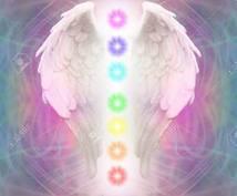 心身の浄化·エネルギーヒーリングします 最近疲れを感じていたり、癒やしの必要なかたへ