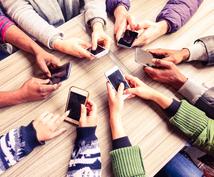あなたにおすすめのスマートフォン3つ選びます 携帯ショップの待ち時間にウンザリしている方へ!!