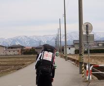 ヒッチハイクのコツ教えます ヒッチハイク日本一周経験者がヒッチや旅のコツ教えます⭐︎