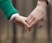 【電話鑑定】アラフォーのための恋愛運命の開き方~あなたと彼の将来は?~