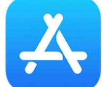 私のスマホに入っているアプリを紹介します スマホの用途や可能性を拡げたい方へ