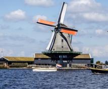 オランダ教育移住に関する相談受付ます オランダ教育移住を検討している方の質問に答えます