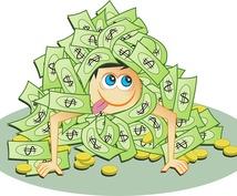 個人事業主の国保削減と節税の方法を教えます 個人事業主が経費を削減して、手取りを増やす方法