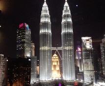 マレーシアで飲食進出したい方へコンサルします 現地の現状をお伝えします。お手伝いさせて下さい!!