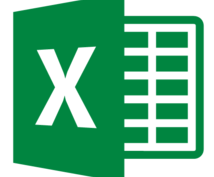 Excelでの表作成,VBA等代行します Excelがうまく使えない、入力に時間がかかるそんなあなた!