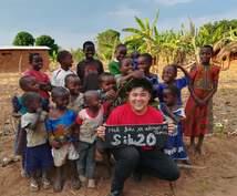 初心者向けスワヒリ語レッスンをします 村生活2年の日本人が教える「伝わるスワヒリ語」