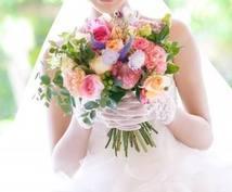 結婚式のスピーチ、花嫁の手紙作成のお手伝いをします 感動して心に残るスピーチ・手紙を贈りたい方へ