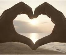 【限定5名予約】恋愛成就する!❤︎ハート❤︎形のパワースポット沖縄離島・黒島から遠隔ヒーリング
