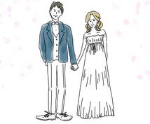 コロナショック特別価格】結婚式姿を形にします 【コロナ感染拡大により結婚式ができなくなったお二人向け】