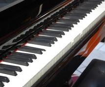 メロディ&コードの楽譜【リードシート】作成いたします