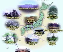 観光名所の英語文ご紹介します 全国通訳案内士がガイドの現場で使う英語文を紹介します。