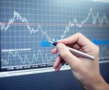 株式投資のはじめの一歩を教えます 株式投資に興味ある方!株式投資で利益を出したい方!