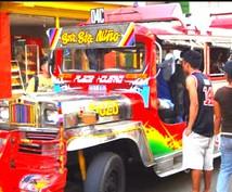 フィリピン観光に個人タクシードライバーの手配します (ビジネスや旅行、女の子だけの旅行で行かれる方にオススメ)