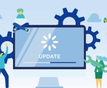 Windows7から10にアップグレードします サポート切れ間近の7を10にアップグレード致します。