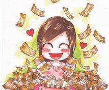 【最強の副業情報】 毎月3万円以上が保証されています! 【今がチャンスです】