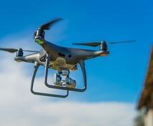 初心者/趣味/起業!UAVドローンの相談受付けます ドローンの購入/資格/スクール/法律等なんでもどうぞ!