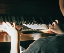 最高クオリティの作曲♪耳でなく心に響く曲を書きます 米津玄師さん世代のみずみずしい感性と歌心/商用利用OK
