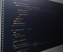 プログラム内容、エラー内容を解説します Javaのプログラムの内容を解説致します。