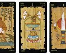 即日回答で古代エジプトのエジプシャンタロットで占います。