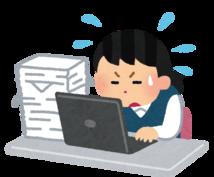 文字起こし代行します 手書き、PDF、画像等Wordにしたい!を代行
