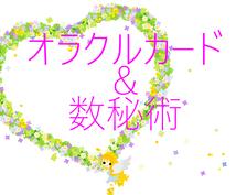 2千円で出品しているもののお試しをしていただけます 恋の嵐に見舞われている方にお勧めします。