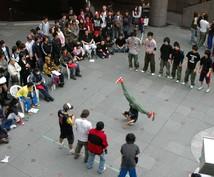 ストリートダンス専門フリーペーパー1000部の広告枠を販売しています(沖縄県)