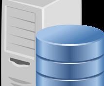 OracleDatabaseの問題解決を支援します トップベンダーの現役SEがサポートします!