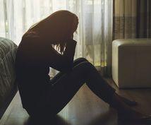 孤独を感じて寂しいあなたのお話相手になります 誰にも言えない悩み、寂しいけど話す相手のいない方へ