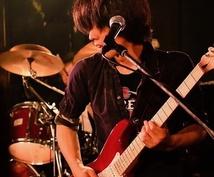 TV出演歴もあるギタリストが動画レッスン致します 気軽に上手く!ライブでこれ弾きたい!そんな願い叶えます!
