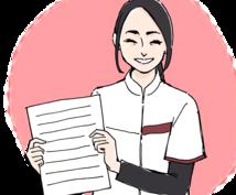 治療院専用「売れる新人教育マニュアル」公開します 新人の気持ちをくみ取り、誠実なスタッフが育つ教育マニュアル