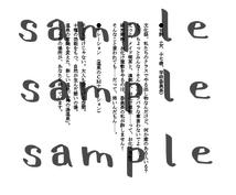 あなただけのボイスサンプル原稿作ります あなたの声にあったボイスサンプルをお作りします!