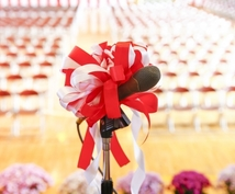 卒業卒園入学式祝辞(PTA・保護者会)代筆します 卒業卒園式、入学式の祝辞原稿(PTA,保護者会)代筆します!