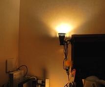 賃貸住宅でもできるオシャレ照明のつくりかた