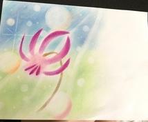 開運★ヒーリングアートを指で描きます メディアに取り上げられたアーティスト兼ライトワーカーがお届け