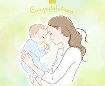 妊娠祝い・出産祝い☆一緒にお選びします 何をあげればわからないという方☆ご相談ください!