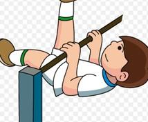 TVで紹介 体育の苦手克服・運動能力を向上させます かけっこ、逆上がり、お受験など、元体育の家庭教師がサポート