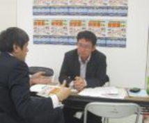 現役経営者が経営コンサルティングを行います 現役経営者が教育事業に特化した経営コンサルティング