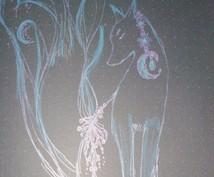 魂の色彩鑑定と聖獣からの言の葉をお伝えいたします オーラ鑑定でなく魂の透明度と色、今、あなたに必要なメッセージ