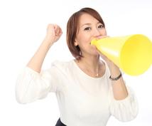 mission:BUYMAで月に10万円の安定収入をゲットせよ!!