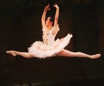 クラシックバレエのダメ出しします コンクールや発表会の踊りを良くしたい方へ