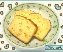 簡単でおいしいパウンドケーキのレシピ教えます 初心者さんにも覚えやすいレシピです。