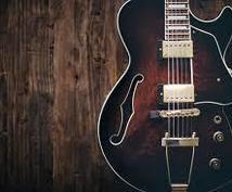ギターやベースのリペア、メンテナンスします あなたのギターやベースが生き返る!